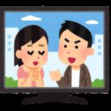 視聴率22.8%もあった大人気韓国ドラマ「結婚契約」のあらすじ・キャスト・まとめてみました