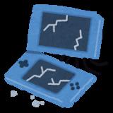 3DSを亡くしてしまったらDLソフトは再インストールできる?