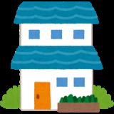 一軒家を安く借りるには 不動産を通さない方法