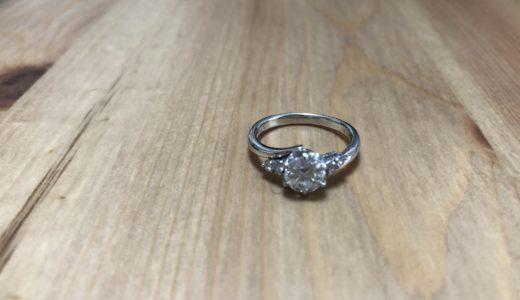 婚約指輪(撮影するの地味に難しい…)