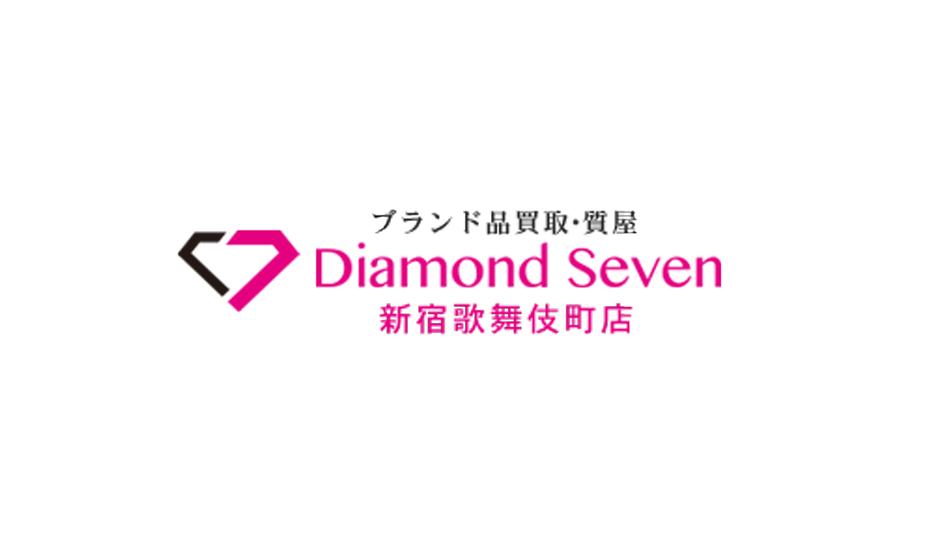 Diamond-Seven-logo