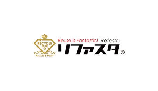 refasta logo