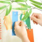 七夕飾りを簡単に折り紙で作ろう