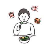【30代男性必見!】始めやすい、無理しない、痩せるダイエット法を教えます!